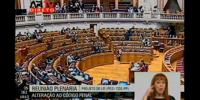 O deputado Carlos Peixoto apresenta o Projeto de Lei do PSD